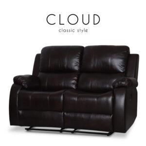 CLOUD (คลาวด์) เก้าอี้พักผ่อน โครงเหล็ก เบาะหนัง ปรับนอนได้ สำหรับ 2 ที่นั่ง