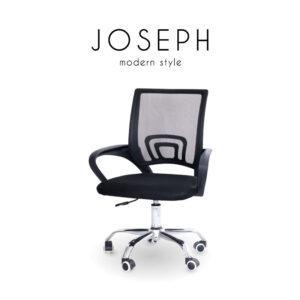 JOSEPH (โจเซฟ) เก้าอี้สำนักงาน โครงขาเหล็ก เบาะผ้าตาข่าย ปรับระดับสูง-ต่ำได้