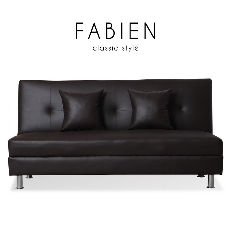 FABIEN (ฟาเบี้ยน) โซฟาหนัง PD ปรับนอนได้ สำหรับ 2-3 ที่นั่ง