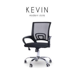 KEVIN (เควิ่น) เก้าอี้สำนักงาน โครงขาเหล็ก เบาะผ้าตาข่าย ปรับระดับสูง-ต่ำได้