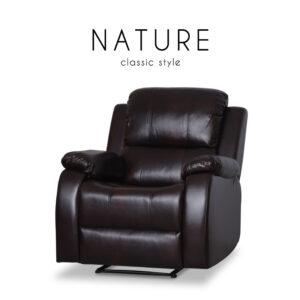 NATURE (เนเชอะ) เก้าอี้พักผ่อน โครงเหล็ก เบาะหนัง ปรับนอนได้ สำหรับ 1 ที่นั่ง